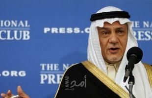 رئيس الاستخبارات السعودية السابق تركي الفيصل: أمريكا اختارت طالبان للحكم