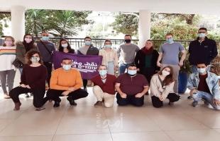"""نقابة جامعة حيفا: كتلة """"نقف معًا"""" تستصدر أمر محكمة يمنع إعادة فتح التصويت"""