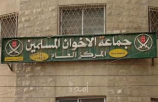 التحفظ على أموال 89 من إخوان مصر بينهم ورثة مرسي