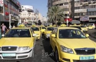 الشرطة تتلف 254 مركبة غير قانونية في جنين