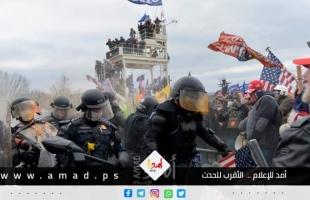 العفو الدولية: ترامب حرض على العنف والترهيب