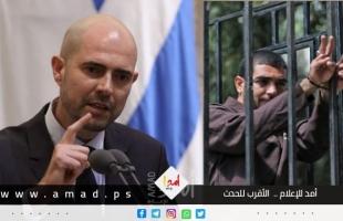 """إسرائيليون يرفضون قرار  وزير الأمن الداخلي بمنع تطعيم الأسرى الفلسطينيين بلقاح """"كورونا"""""""
