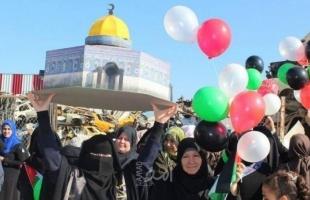 الجهاد: انتهاء الانتخابات الداخلية لدائرة العمل النسائي التابعة للحركة بقطاع غزة