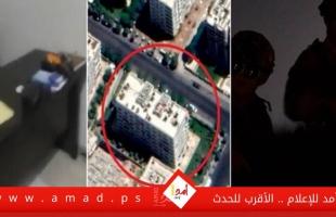 """موقع عبري ينشر فيديو """"لعملية استخباراتية"""" ضد """"الوحدة 840 الإيرانية"""" في دمشق - فيديو"""