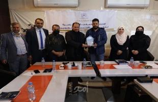 غزة: منتدى الإعلاميين يعقد جمعيته العمومية
