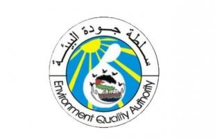 سلطة جودة البيئة تدعو للحفاظ على البيئة في فلسطين والالتزام بمعايير البرتوكول الصحي