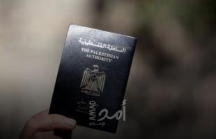غزة: مطالبات باستمرار الضغط لإلغاء التعميم الخاص بفرض قيود على السفر