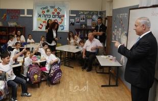 بينها حيفا وتل أبيب وإسدود...إسرائيل: تمرد المدن الكبرى على قرار الحكومة بشأن فتح المدارس