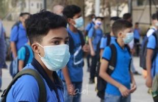 1.2 مليون طالب فلسطيني يتوجهون الاثنين إلى المقاعد الدراسية