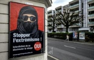 سويسرا تصوت على حظر ارتداء النقاب بنسبة 52%