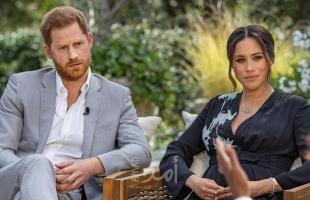 """وسائل إعلام: مقابلة هاري وميغان  لها """"وقع الصاعقة"""" على العائلة الملكية"""
