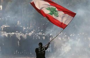 رويترز: وكالة مكافحة الجريمة في بريطانيا تبحث فتح تحقيق في تقرير عن فساد في لبنان