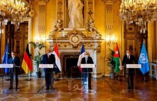 """صحيفة: """"دبلوماسية الخطوات الصغيرة"""" لإحياء المفاوضات الفلسطينية ـ الإسرائيلية"""