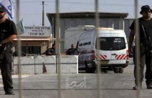 سلطات الاحتلال تُفرج عن أسير من طولكرم