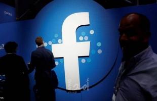 إعلانات فيسبوك للواقع الافتراضي تصاب بنكسة