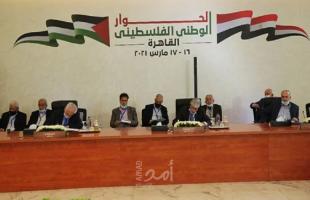 """محللون يناقشون """"لماذا أعلنت القاهرة انتهاء حوار الفصائل الفلسطينية قبل أن يبدأ؟"""" - فيديو"""