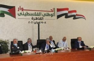 وسائل إعلام عربية ودولية ترصد تداعيات تأجيل الحوار الفلسطيني بالقاهرة