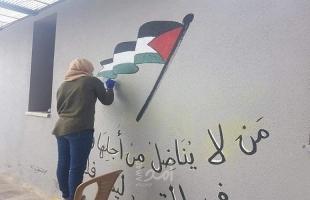 فعاليات يوم الثقافة الوطنية تتواصل في محافظات فلسطين