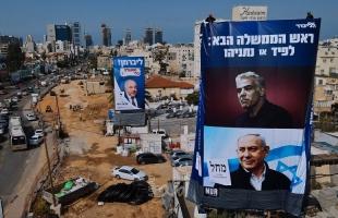 """""""نيويورك تايمز"""": ديمقراطية إسرائيل تترنح أمام انتخابات رابعة تشوبها قضايا فساد"""