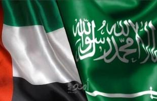 فاينيشال تايمز: تدهور في العلاقات السعودية الإماراتية