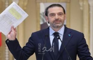 نشر أسماء تشكيلة الحكومة اللبنانية التي قدّمها الحريري لعون ورفضها
