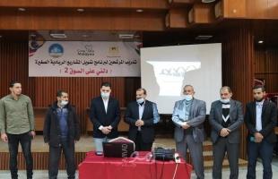 """غزة: """"الشباب والثقافة"""" تفتتح دورة لتأهيل المرشحين لبرنامج تمويل المشاريع الريادية"""