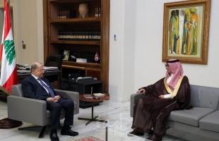 في لقاء مفاجئ..الرئيس اللبناني يبحث مع السفير السعودي تشكيل الحكومة