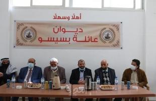 """""""شباب وثقافة حماس"""" تكرم معين بسيسو """"شاعر القضية والإنسان"""""""