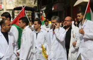 رام الله: نقابة الأطباء تعلن خطوات تصعيدية جديدة