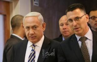 للمرة الأولى منذ 1948..ساعر يقيد مدة ولاية رئيس الوزراء في إسرائيل