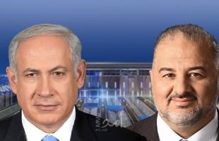 """قناة عبرية: بدء اتصالات بين الليكود والإخواني """"منصور"""" واجتماع مرتقب قريباً"""