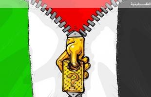 محدث- قوى وشخصيات فلسطينية: إجراء الانتخابات من دون القدس أمر مرفوض