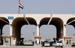 بعد ترحيبها باستئناف الرحلات بين الأردن وسوريا.. واشنطن: نراجع هذا الإعلان