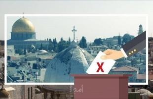 قيادي بفتح: واضح أن هناك نوايا لاستخدام القدس ذريعة للتملص من إجراء الانتخابات - فيديو