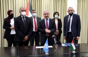 بحضور اشتية.. توقيع اتفاقية مع البنك الدولي لأتمتة العطاءات الحكومية