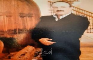 رحيل اللواء المتقاعد محمد واصف إبراهيم طهبوب (أبو خليل)