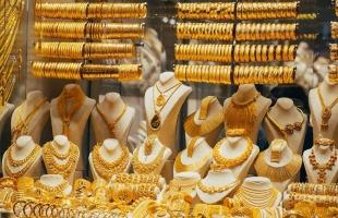 أسعار الذهب في أسواق فلسطين الاثنين