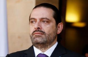 الحريري: قدمت تشكيلة حكومية من 24 وزيرا وننتظر رد عون
