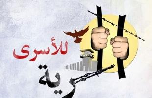 محدث: قوى وشخصيات فلسطينية.. الشعب مستمر بكفاحه حتى تحقيق حقوقه وتحرير الأسرى
