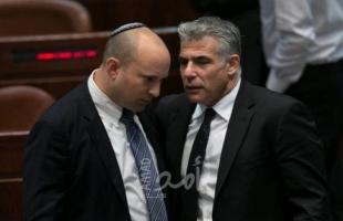 قناة عبرية: اتفاق بينيت ولابيد على تشكيل حكومة إسرائيلية جديدة خلال 10 أيام