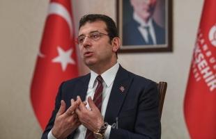 """تحقيق مع رئيس بلدية اسطنبول بتهمة """"إهانة"""" ضريح سلطان عثماني"""