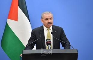 اشتية يُحذر من تداعيات عملية الاغتيال في جنين ويطالب بوقف عمليات القتل الإسرائيلية