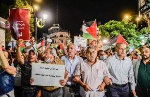 تظاهرات في رام الله وجنين نصرةً للقدس ودعماً لأهالي حي الشيخ جراح - فيديو