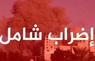 """لجنة المتابعة العليا: الشعب الفلسطيني قال كلمته """"لن نرضى بأقل من الكرامة في وطننا"""""""