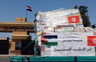 وصول قافلة مساعدات تونسية ثانية إلى غزة