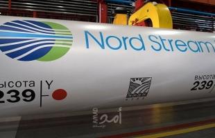 """كييف وواشنطن: """"السيل الشمالي 2"""" يهدد أمن الطاقة في أوروبا"""