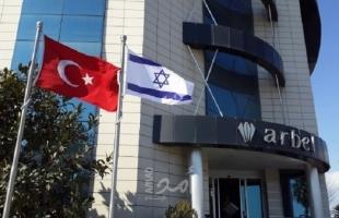 """صحيفة عبرية تكشف موعد عودة """"تطبيع""""  العلاقات التركية الإسرائيلية"""