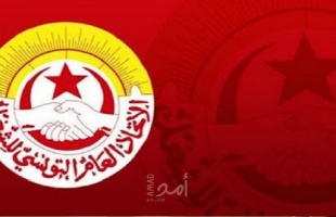الاتحاد العام التونسي للشغل يؤكد موقفه الثابت والمركزي بالدفاع عن الحق الفلسطيني