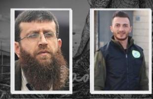 """الأسيران """"عدنان"""" و""""أبو عطوان"""" يواصلان الإضراب المفتوح عن الطعام"""