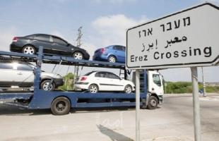 غزة: نقابة مستوردي المركبات تعلن إدخال 110 سيارة حديثة بعد احتجازها